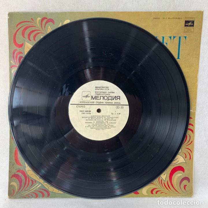 Discos de vinilo: LP - VINILO SOVIET MELODIES - СОВЕТСКИЕ МЕЛОДИИ - URSS - Foto 3 - 286161533