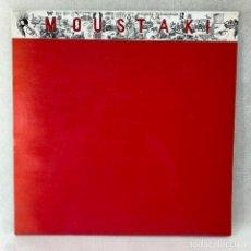 Discos de vinilo: LP - VINILO GEORGES MOUSTAKI - MOUSTAKI - DOBLE PORTADA - ESPAÑA - AÑO 1982. Lote 286171813