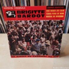 Discos de vinilo: SILVO SILVEIRA - EP - BRIGITTE BARDOT FRENCH 60'S. Lote 286178323