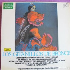 Disques de vinyle: LP - LOS GITANILLOS DE BRONCE (ORQ. MONTILLA, DR. DANIEL MONTORIO) (SPAIN, ZAFIRO 1972, VER FOTO). Lote 286344568