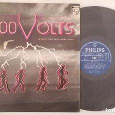 Disques de vinyle: DISCO VINILO 5000 VOLTS LP 1976. Lote 286381698