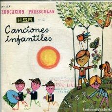 Discos de vinilo: CANCIONES INFANTILES Nº 2 (VARIAS) EP H.S.A. 1973). Lote 286506713