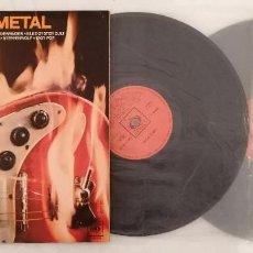 Disques de vinyle: DISCO VINILO HEAVY METAL (RECOPILACIÓN) LP 1975. Lote 286571693