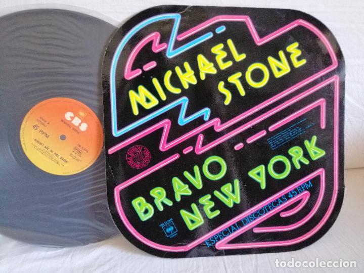 Discos de vinilo: MIGUEL BOSE Hoot me in the back Maxi nuevo edic. especial promocional. + detalles e informacion en - Foto 2 - 286589668