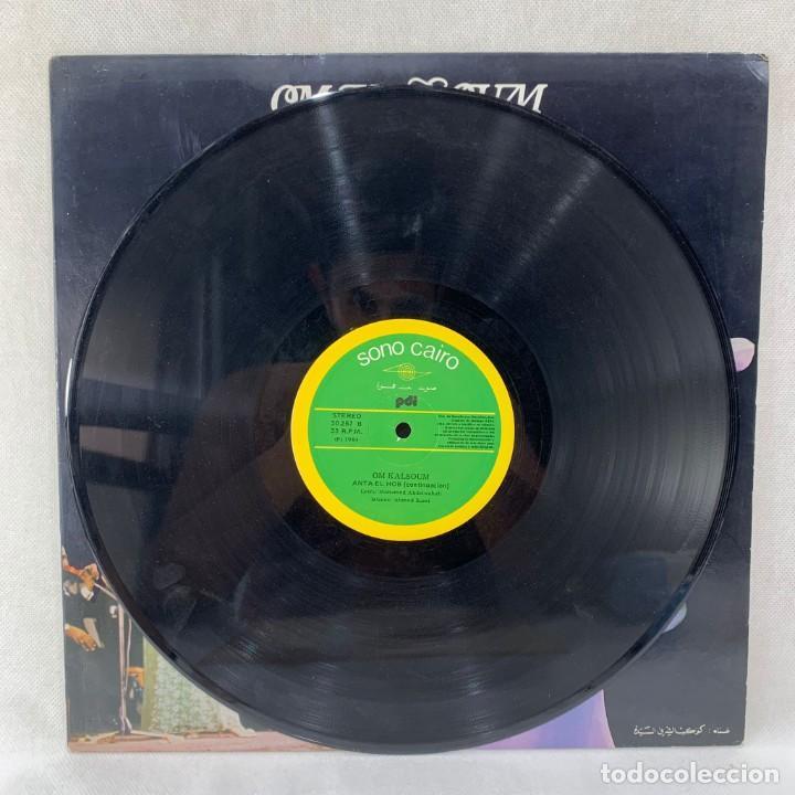 Discos de vinilo: LP - VINILO OUM KALSOUM - ANTA EL HOB - ESPAÑA - AÑO 1984 - Foto 2 - 286621203