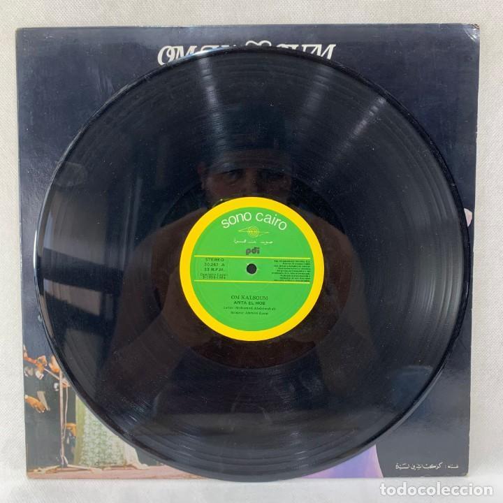Discos de vinilo: LP - VINILO OUM KALSOUM - ANTA EL HOB - ESPAÑA - AÑO 1984 - Foto 3 - 286621203