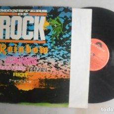 Discos de vinilo: DISCO LP MONSTER OF ROCK. Lote 286700038