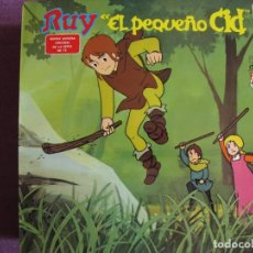 Dischi in vinile: LP - RUY EL PEQUEÑO CID - BANDA SONORA ORIGINAL (VER FOTO ADJUNTA) (SPAIN, PHILIPS 1980). Lote 286706623
