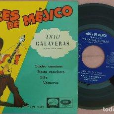 """Discos de vinilo: 7"""" TRIO CALAVERAS - VOCES DE MEJICO - LVDSA 7EPL 13.080 - SPAIN - EP (VG++/VG++). Lote 286711023"""