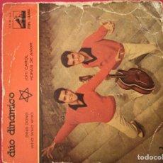 Discos de vinilo: SINGLE VINILO DUO DINAMICO. Lote 286742003