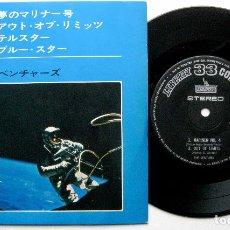Discos de vinilo: THE VENTURES - MARINER NO.4 - EP LIBERTY 1965 JAPAN (EDICIÓN JAPONESA) BPY. Lote 286777433