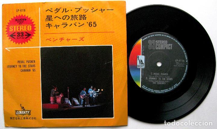 THE VENTURES - PEDAL PUSHER - EP LIBERTY 1966 JAPAN (EDICIÓN JAPONESA) BPY (Música - Discos de Vinilo - EPs - Rock & Roll)