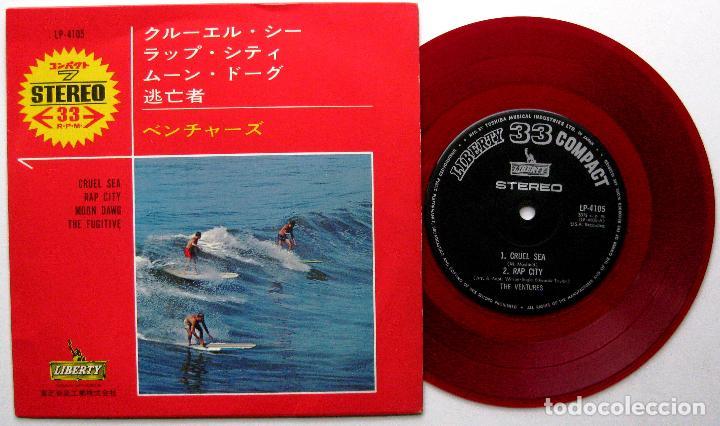 THE VENTURES - CRUEL SEA +3 - EP LIBERTY 1965 RED WAX JAPAN (EDICIÓN JAPONESA) BPY (Música - Discos de Vinilo - EPs - Rock & Roll)
