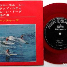 Discos de vinilo: THE VENTURES - CRUEL SEA +3 - EP LIBERTY 1965 RED WAX JAPAN (EDICIÓN JAPONESA) BPY. Lote 286781348