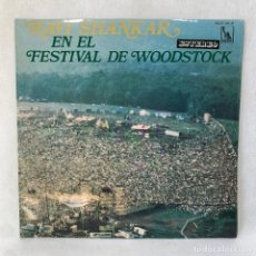 Disques de vinyle: LP - VINILO RAVI SHANKAR EN EL FESTIVAL DE WOODSTOCK - ESPAÑA - AÑO 1970. Lote 286805528
