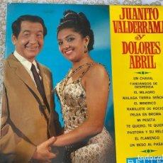 Discos de vinilo: LP JUANITO VALDERRAMA Y DOLORES ABRIL. Lote 286843078
