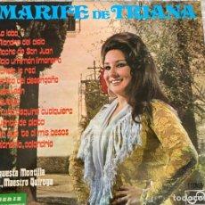 Discos de vinilo: LP MARIFE DE TRIANA-ORQUESTA MONTILLA. Lote 286843373