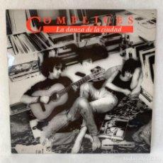 Discos de vinilo: LP - VINILO CÓMPLICES - LA DANZA DE LA CIUDAD - ESPAÑA - AÑO 1990. Lote 286874228