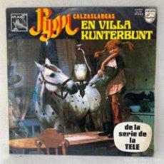 Discos de vinilo: LP - VINILO PIPPI CALZASLARGAS - EN VILLA KUNTERBUNT - ESPAÑA - AÑO 1975. Lote 286879008