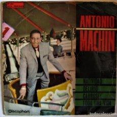 Discos de vinilo: ANTONIO MACHIN - NATIVIDAD - DELIRIO - CARRUSEL - TODA UNA VIDA. Lote 286881833