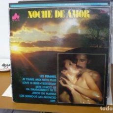 Discos de vinilo: NOCHE DE AMOR AÑO 1976. Lote 286945528