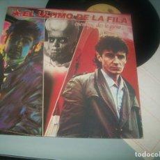 Disques de vinyle: EL ULTIMO DE LA FILA - ENEMIGOS DE LO AJENO .LP EMI - PERRO RECORDS - BUEN ESTADO - CON LETRAS. Lote 286966768