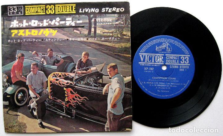 THE ASTRONAUTS - COMPETITION COUPE - EL AGUILA + 3 - EP VICTOR 1964 JAPAN (EDICIÓN JAPONESA) BPY (Música - Discos de Vinilo - EPs - Rock & Roll)