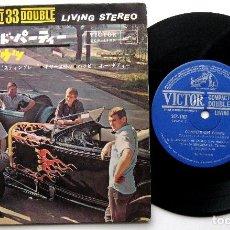 Discos de vinilo: THE ASTRONAUTS - COMPETITION COUPE - EL AGUILA + 3 - EP VICTOR 1964 JAPAN (EDICIÓN JAPONESA) BPY. Lote 286977168