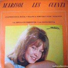 Discos de vinilo: MARISOL LE CUENTA LP HECHO EN MEXICO VER LAS FOTOGRAFIAS ADICIONALES. Lote 287062848