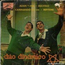Dischi in vinile: DUO DINAMICO / ADAN Y EVA + 3 (EP LA VOZ DE SU AMO 1960). Lote 287063508