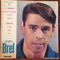Discos de vinilo: ANTIGUO DISCO VINILO JACQUES BREL 1950 APROX. Lote 287065318
