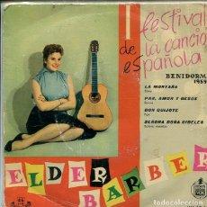 Discos de vinilo: ELDER BARBER / LA MONTAÑA (FESTIVAL BENIDORM 1959) + 3 (EP HISPAVOX 1959). Lote 287066123