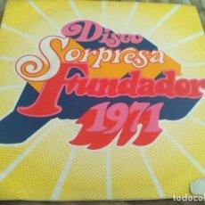 Discos de vinilo: SG. WALDO DE LOS RIOS - ALGUIEN CANTO + 3. Lote 287084633