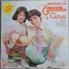 Discos de vinilo: 'MULTIPLICA CON ENRIQUE Y ANA'. LP VINILO 12 TEMAS. LETRAS DE GLORIA FUERTES. 1980. BUEN ESTADO.. Lote 287086678