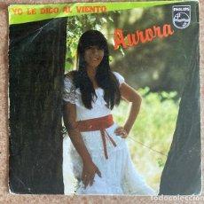 Discos de vinilo: AURORA - CANCIONES DE JEROS - GUITARRA DE TOMATITO 1983. Lote 287100213