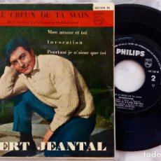 Discos de vinilo: ROBERT JENATAL. DANX LE CREUX DE TA MAIN + 3. III FESTIVAL CANCON MEDITERRANEA. EP ESPAÑA 1961. Lote 287106163