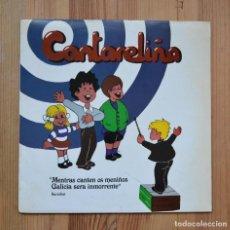 Disques de vinyle: CANTARELIÑA 1 1983 SARAIBAS MUSICA INFANTIL GALEGA CELTA VINILO LP GALICIA. Lote 287135713