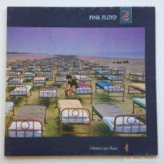 Discos de vinilo: PINK FLOYD – A MOMENTARY LAPSE OF REASON, EUROPE 1987 EMI. Lote 287156828
