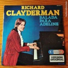 Discos de vinilo: RICHARD CLAYDERMAN - BALADA PARA ADELINE. LP 1978. Lote 287213803