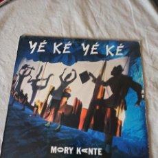 Discos de vinilo: MORY KANTE / YE KE YE KE. Lote 287218993