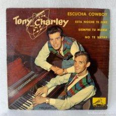 Discos de vinilo: EP TONY AND CHARLEY - ESCUCHA COWBOY - ESPAÑA - AÑO 1961. Lote 287315783
