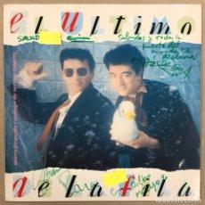 """Discos de vinilo: EL ÚLTIMO DE LA FILA """"NUEVO CATÁLOGO DE SERES Y ESTARES"""" (PERRO VERDE 1990). L.P. DEDICADO. Lote 287339113"""