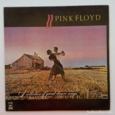 Discos de vinilo: PINK FLOYD – A COLLECTION OF GREAT DANCE SONGS, FILIPINAS 1981 CBS/SONY. Lote 287373913