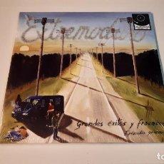 Discos de vinilo: 0921-EXTREMODURO - GRANDES ÉXITOS Y FRACASOS (EPISODIO PRIMERO) - 2 LP + CD VINILO NUEVO PRECINTADO. Lote 287437118