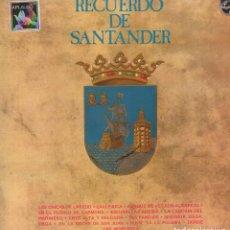 Discos de vinilo: RECUERDO DE SANTANDER - SERIE APLAUSO / LP PHILIPS DE 1974 / MUY BUEN ESTADO RF-10256. Lote 287441663