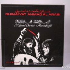 Discos de vinilo: DOBLE LP DE VINILO - MARCEL KHALIFÉ & MAHMOUD DARWICH / GHINA'IYAT AHMAD AL ARABI - CAJA CON LIBRETO. Lote 287491193
