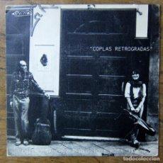 Discos de vinilo: CHICHO SÁNCHEZ FERLOSIO Y ROSA JIMÉNEZ - COPLAS RETRÓGRADAS / ZUMBA QUE ZUMBA - 1982 - CON LETRAS. Lote 287546783