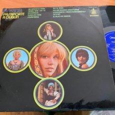 Discos de vinilo: KARINA (PASAPORTE A DUBLIN) LP ESPAÑA 1971 (B-33). Lote 287552213