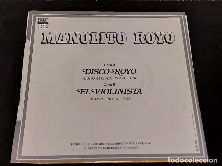 Discos de vinilo: MANOLITO ROYO / DISCO ROYO / SINGLE - AUVI-1982 / MBC. ***/*** - Foto 3 - 287564588