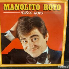 Discos de vinilo: MANOLITO ROYO / DISCO ROYO / SINGLE - AUVI-1982 / MBC. ***/***. Lote 287564588
